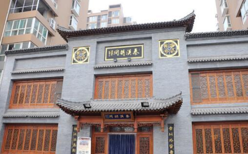 深圳秦汉胡同龙华新区红山校区