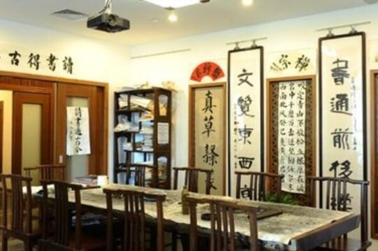 上海秦汉胡同静安区共和新路校区