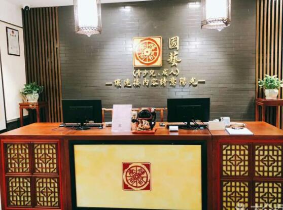 上海秦汉胡同浦东新区云台路校区