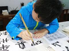 秦汉胡同教育书法课程