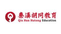 秦汉胡同教育杭州比较好的围棋班有哪些