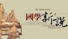 秦汉胡同教育想学古筝书法国学?超多好课尽在上海秦