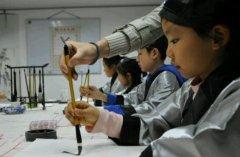 秦汉胡同教育硬笔书法学习要趁早,秦汉胡同书法课程来