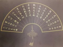 秦汉胡同教育南京秦汉胡同带你了解书法的学习技巧