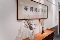 秦汉胡同教育广州秦汉胡同带你了解初学泡茶的注意事