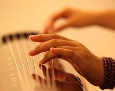 秦汉胡同教育上海秦汉胡同总结零基础学古琴的技巧