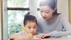 秦汉胡同教育广州秦汉胡同总结孩子学习书法的好处