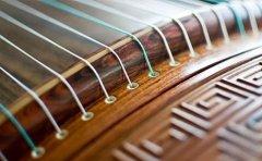 秦汉胡同教育一些弹奏古琴的小窍门跟着秦汉胡同学起