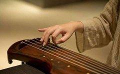 秦汉胡同教育广州哪家机构的古琴课程效果比较好
