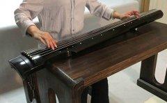 秦汉胡同教育广州秦汉胡同的古琴课程帮你提升弹奏技