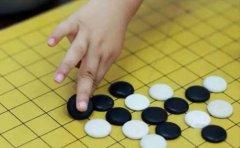 秦汉胡同教育北京秦汉胡同总结孩子从小学习围棋的好处