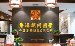 秦汉胡同教育广州哪家机构的古筝课程比较好?
