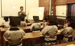 秦汉胡同教育上海国学课程怎么样?如何报名?