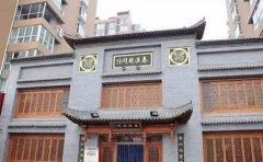 秦汉胡同教育上海秦汉胡同有戏曲课程吗?怎么报名啊