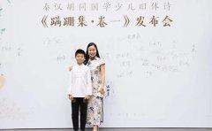 秦汉胡同教育秦汉胡同的小学员到底是如何爱上国学呢