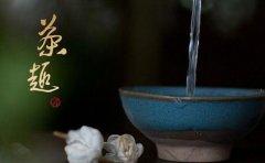 秦汉胡同教育上海茶艺师培训哪里好?秦汉胡同好吗