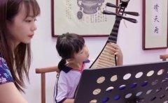 秦汉胡同教育秦汉胡同琵琶教的怎么样