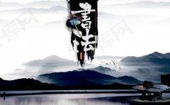 秦汉胡同教育秦汉胡同和汉翔书法比较哪个好?