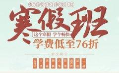 秦汉胡同教育杭州秦汉胡同年末书画大赛学员书画作品