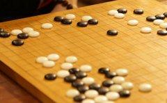 秦汉胡同教育秦汉胡同2021寒假线上围棋赛来了