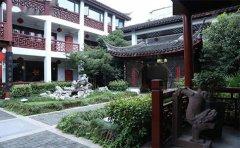 秦汉胡同教育秦汉胡同在上海校区的地址?